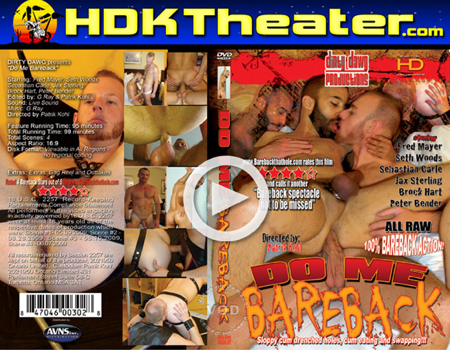 Dirty Dawg Productions: DO ME BAREBACK